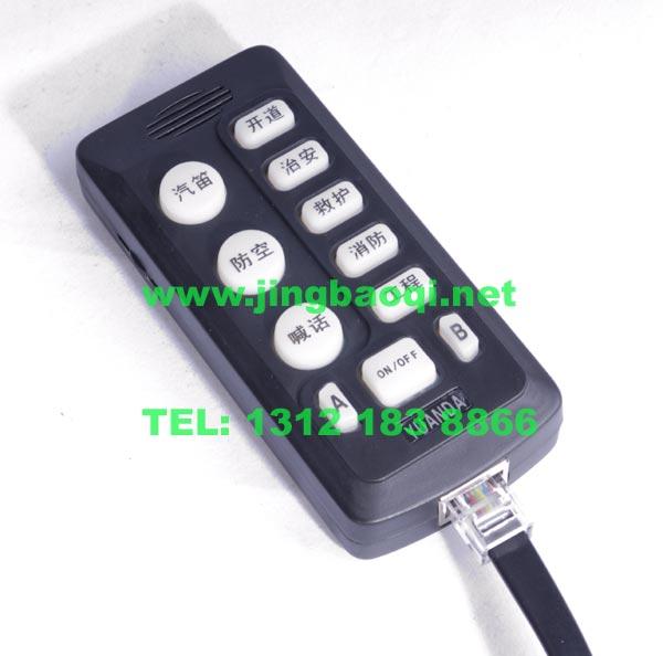 150w分体手柄警报器2路灯控套装含喇叭(警车警笛)